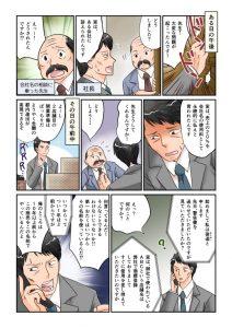 comic_a_001_big