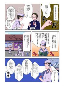 comic_b_001_big