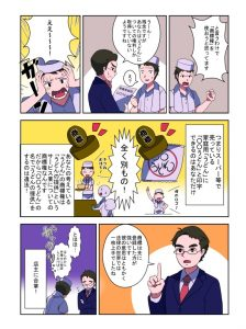 comic_b_002_big